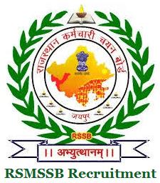 rajasthan fireman recruitment