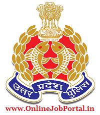 uttar pradesh police recruitment