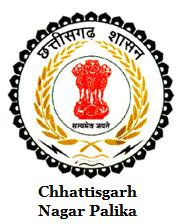 chhattisgarh nagar palika recruitment
